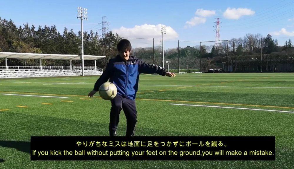 サラッと観れる!片足リフティングが上達する方法