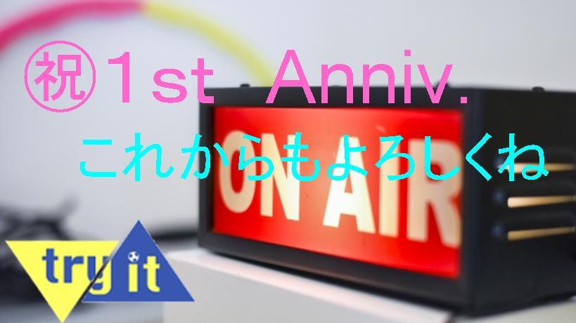 【㊗回】あれから1年たちました!!2人で会社をつくって色々やってみた...総集編ラジオ