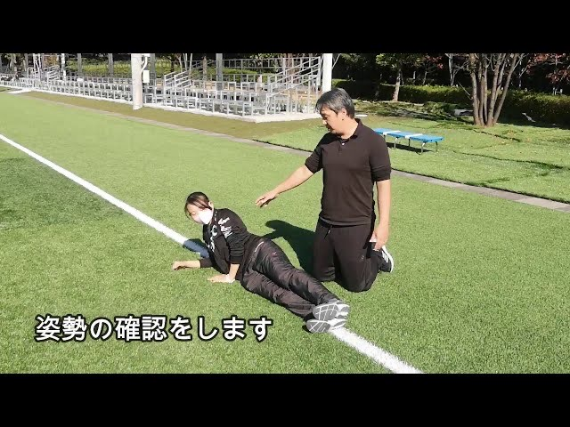 【THE 体幹】横の体幹トレーニングを紹介します。基本のフォームから負荷をかけた運動まで!世田谷でパーソナルなら《tryit.pro》