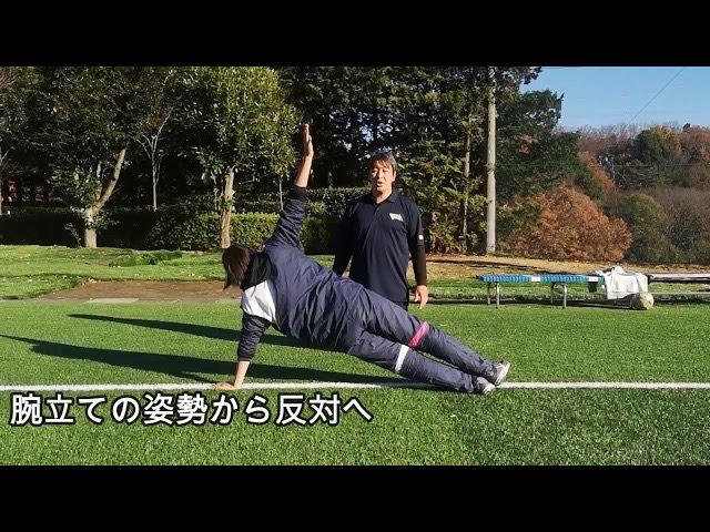 【THE 体幹】横ADVANCE サッカーボールでさらに高負荷をかけます!世田谷でパーソナル《tryit.pro》